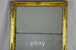 Late 18th Century rectangular French mirror with two mirror panes 52¾ x 18½